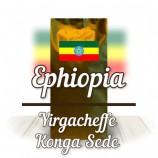 Эфиопия Иргачеф Конга Седе микролот (100% арабика) Моносорт