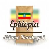 Эфиопия Сидамо Корате грейд1 микроло (100% арабика) Моносорт
