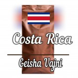 Коста Рика Гейша Уайни микролот(100% арабика) Моносорт